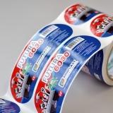 etiqueta e rótulo adesivo personalizado Brás